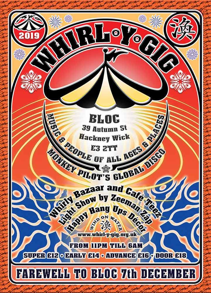 Whirl-y-Gig Global Disco 07-12-19