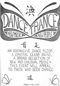 Dance Trance 1984