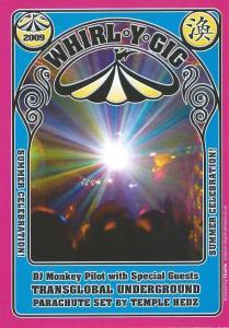 Whirl-y-Gig Jul 2009 (2)