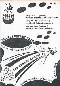 Trance Teez / Trance Travel
