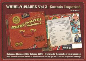 Whirl-y-Waves 2005